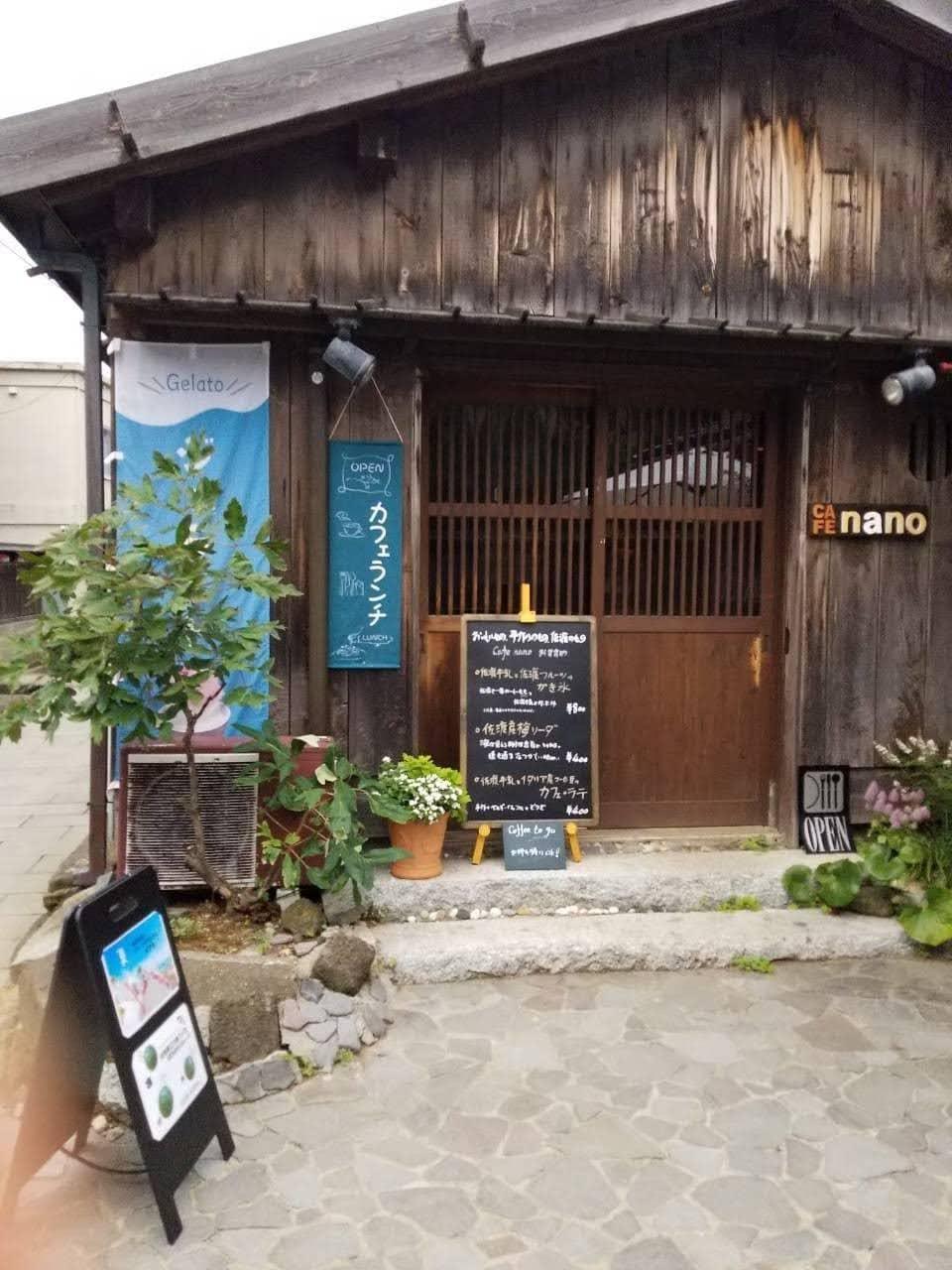 cafenano